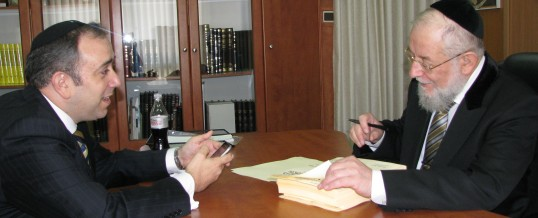 My visit to Rav Lau's offices